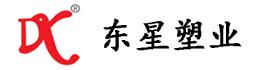 永州集装袋厂,永州吨袋厂,永州编织袋厂家,永州纸塑复合袋厂家,永州阀口袋生产厂家